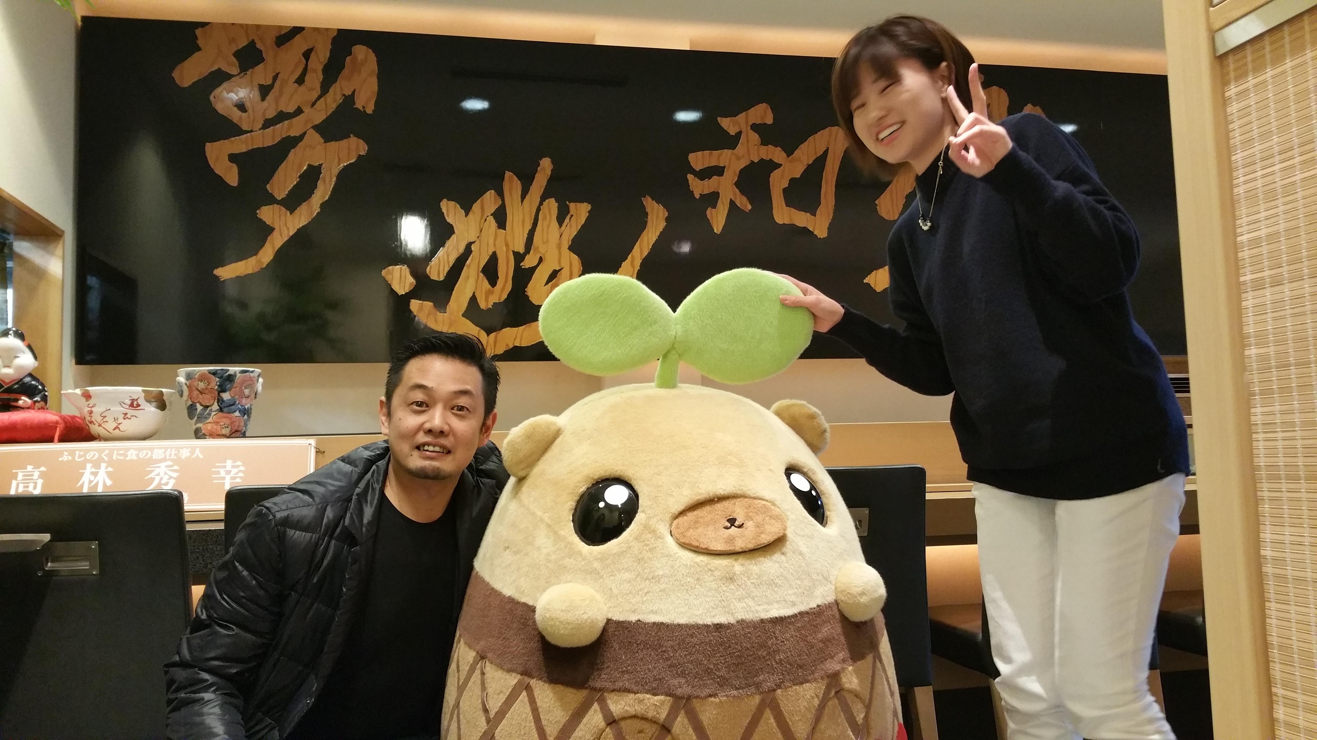 http://ecomeister.jp/news/20151222_153246.jpg